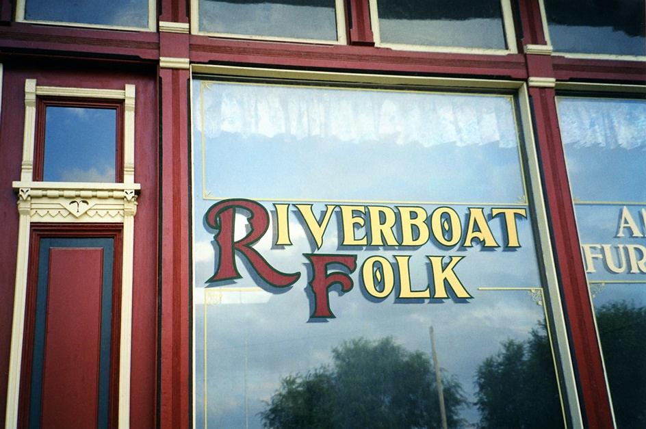 RiverboatFolkSignageSouthMainHannibalMOreducedEXP