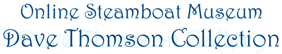 steamboatmuseumlogo